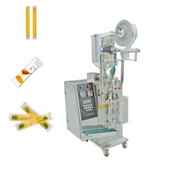 220V Nut/walnut/pistachio fully automatic vertical packaging machine