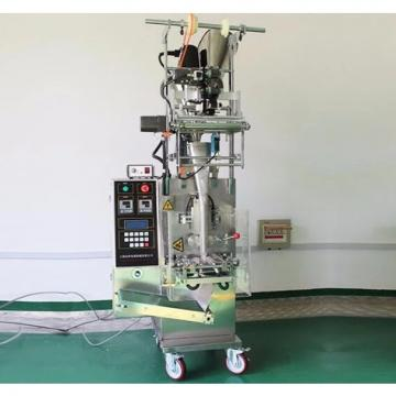 Automatic Weighing Vertical Granule/Grain/Particle Packaging Machine  LD-300K