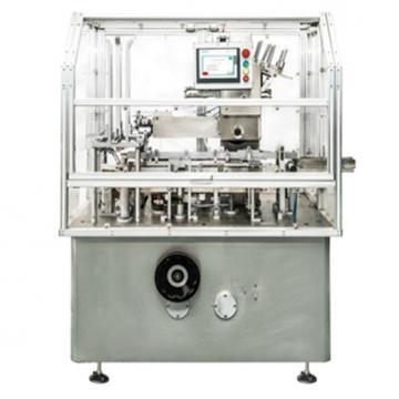 Automatic Cigarette Box Packing Machine Wrapping Machine line  220V/380V