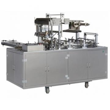 350kg Cigarette Paste Packing Machine