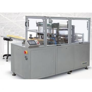 1200kg vial carton packing machine