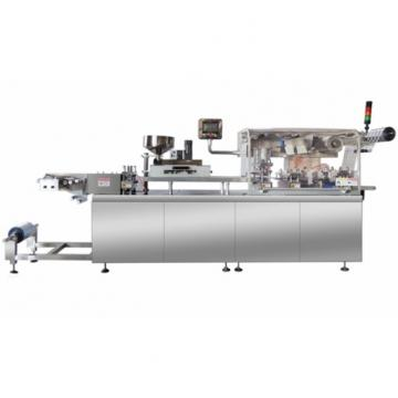 Cheap tablet blister packaging machine  1600kg
