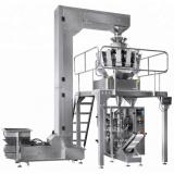 Small Grain / Sugar / Snack / Food / Nuts / Pouch / Sachet Automatic Vertical Packing / Packaging Machine 1-100g