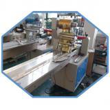 350Kg Cigarette Paste Packing Machine