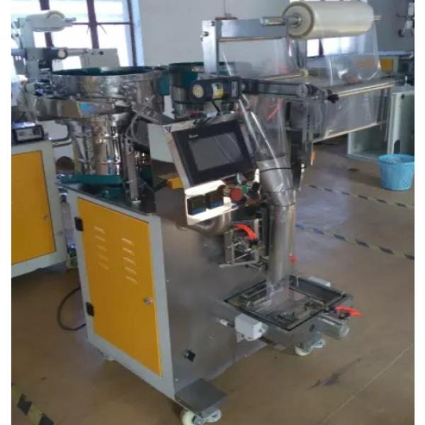 Vertical Form Rotary Filling and Sealing Automatic Powder Packaging/Packing/Package Machine LD-720 #1 image