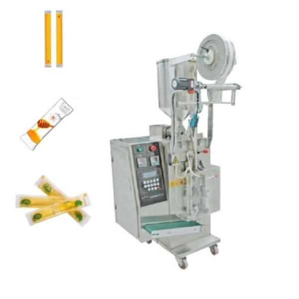 220V Nut/walnut/pistachio fully automatic vertical packaging machine #1 image
