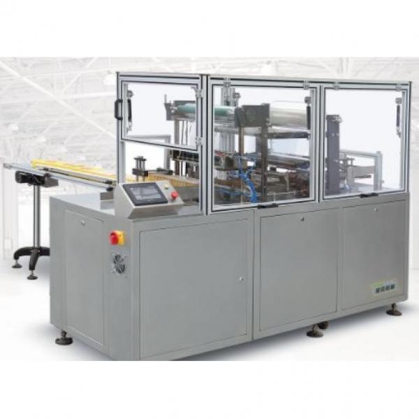 1200kg vial carton packing machine #1 image
